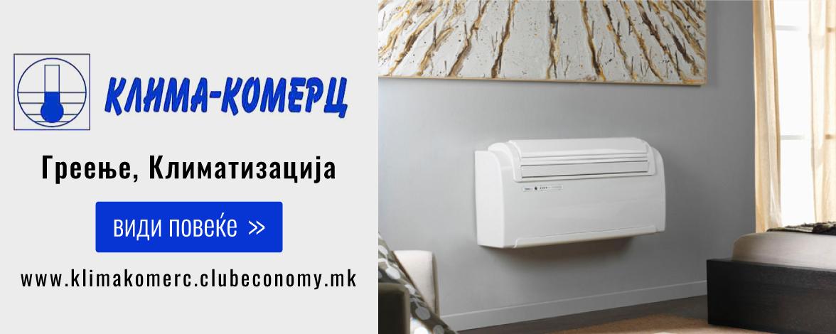 КЛИМА-КОМЕРЦ - KLIMA-KOMERC