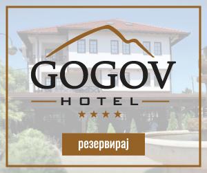 hotel-gogov-clubeconomy