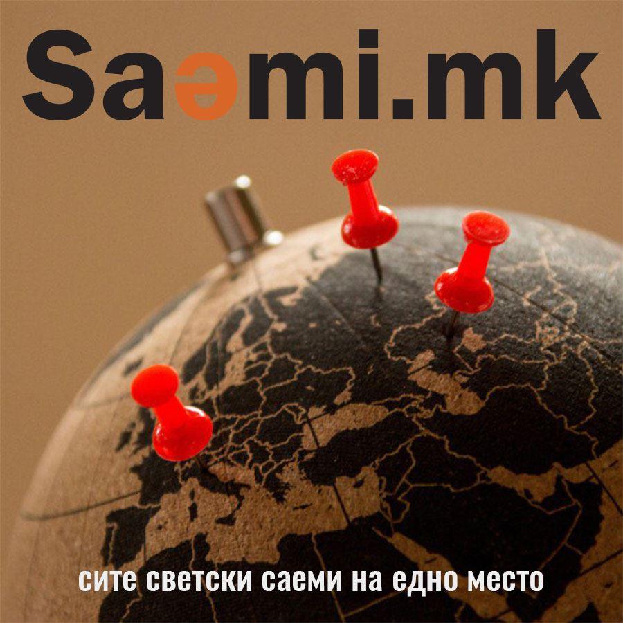 saemi-clubeconomy