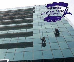 www.perfektcisto.clubeconomy.mk